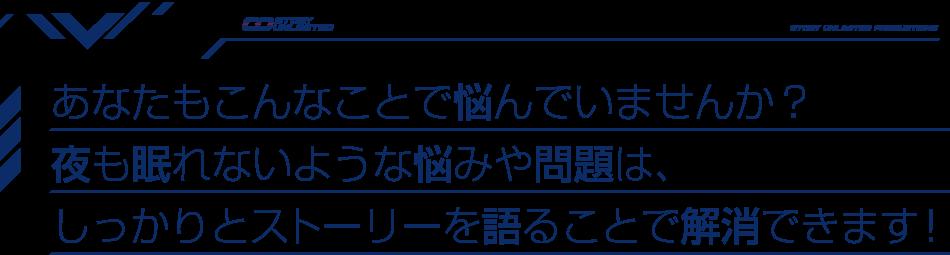 01-top_r19_c1