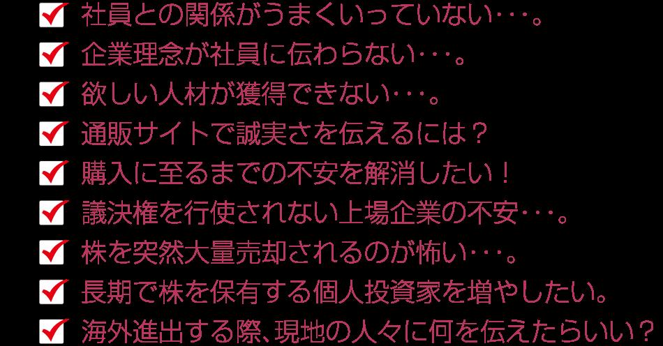 01-top_r21_c1