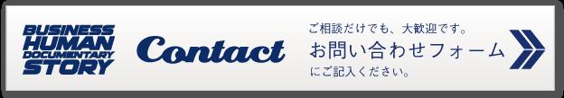 01-top_r31_c3