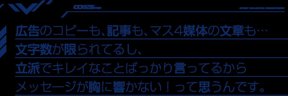01-top_r3_c1