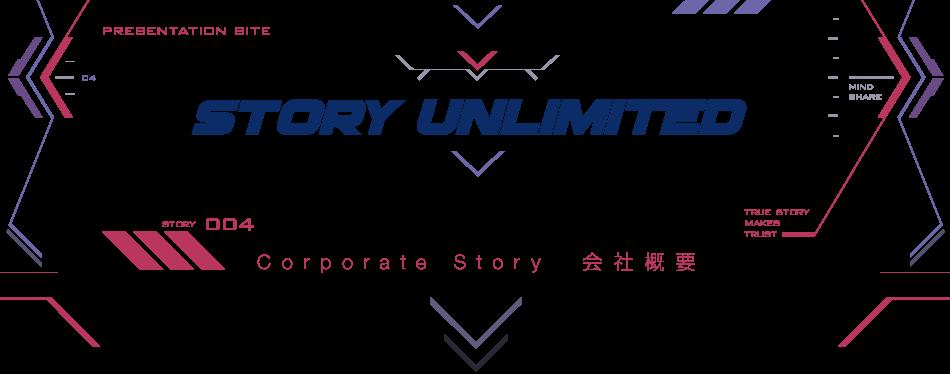 04-corporate_r1_c1