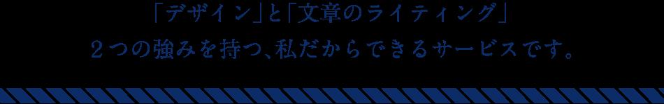03-service_r11_c1