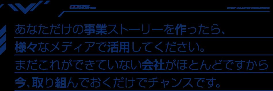 03-service_r3_c1
