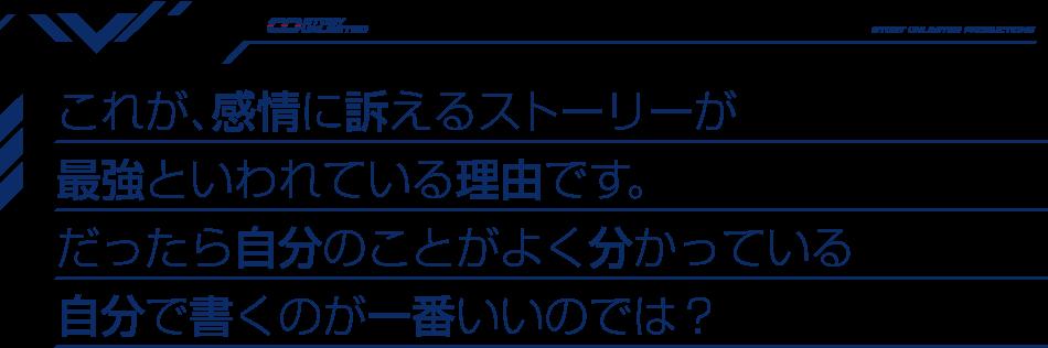 02-kouka_r11_c1