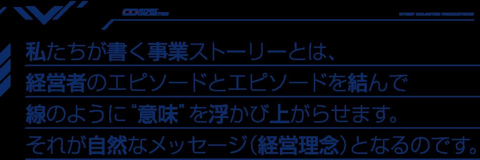 02-kouka_r3_c1