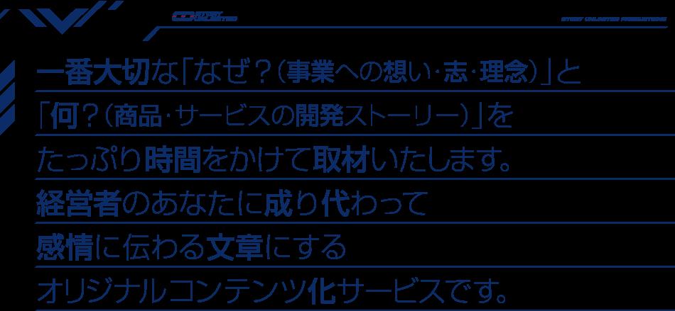 02-kouka_r7_c1